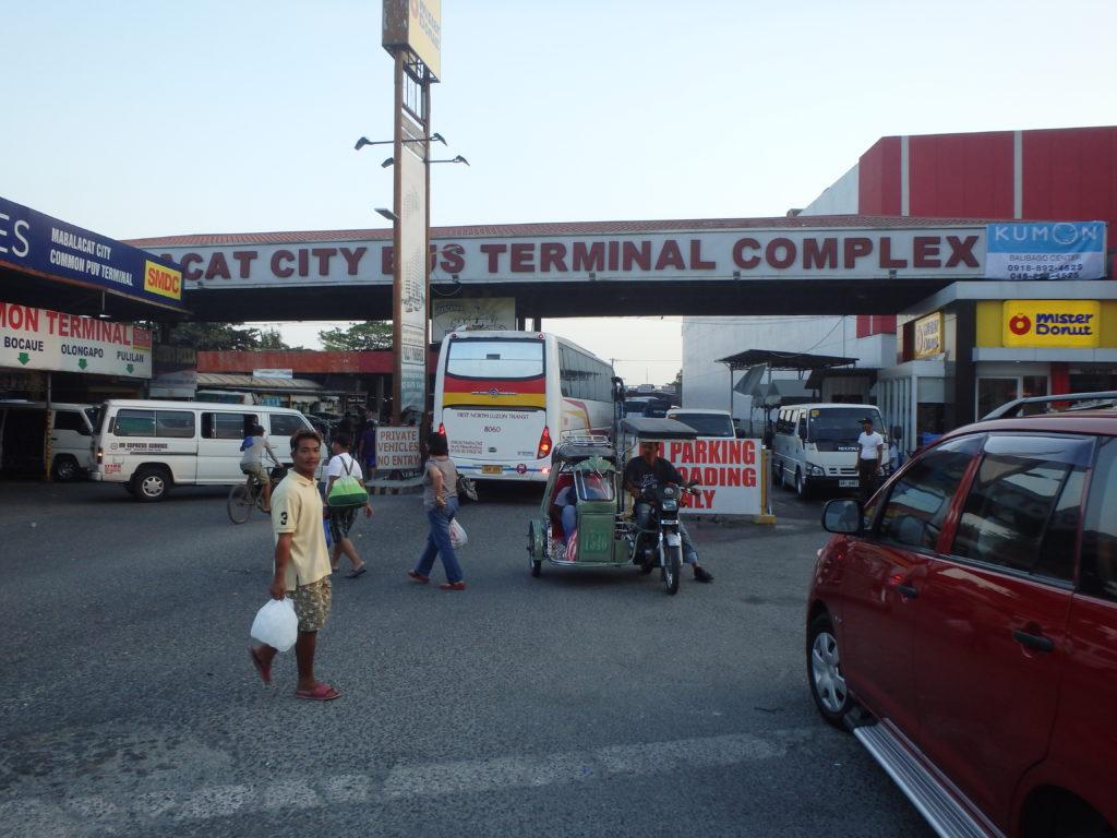 ダウバスターミナルの正面玄関