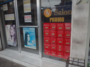 フィリピンバリバゴにある美容院