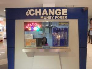 Jセンターモールの2階にある両替所