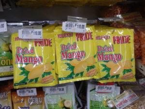 店頭で販売されているドライマンゴー