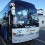 アンヘルス・クラーク地域からマニラ空港への移動はPPTP直行バスが便利