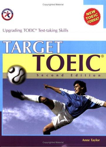 TOEIC点数アップを強調するサッカー選手のポスター