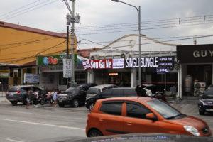 Son Ga Ne店の全景