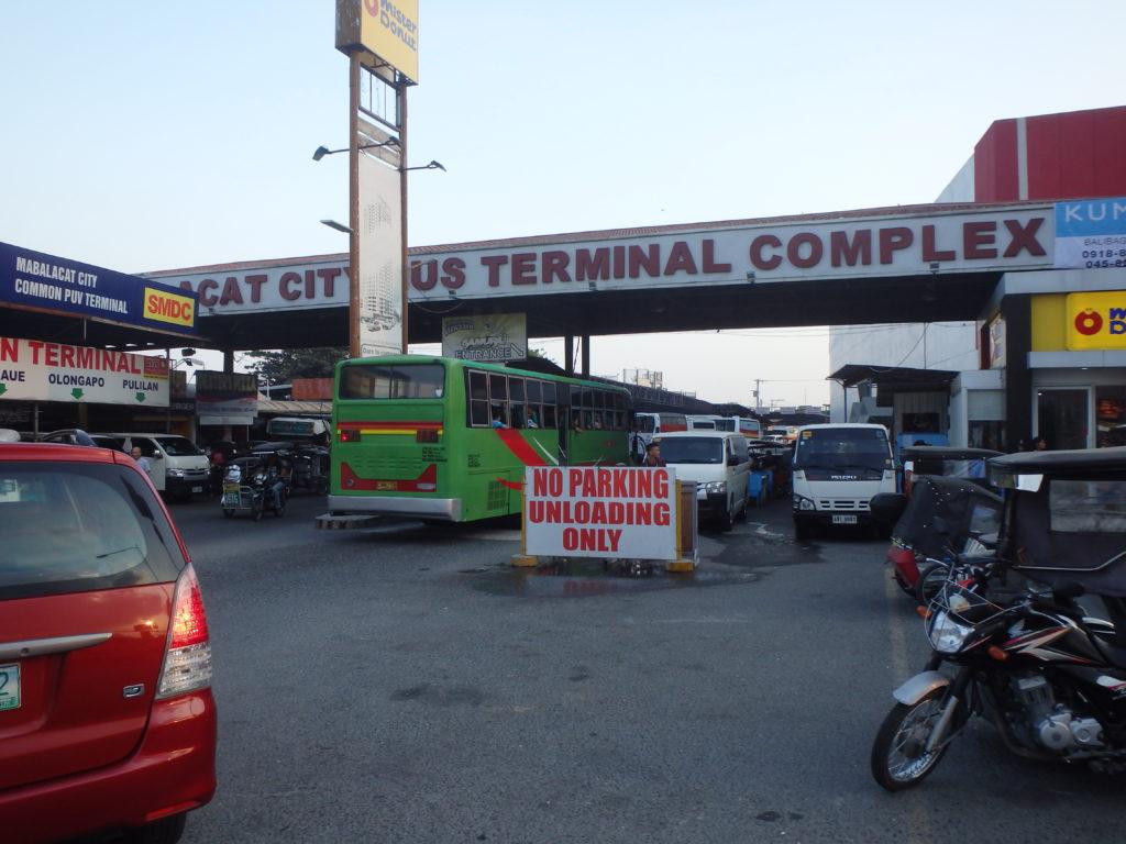 DAUバスターミナルの正門