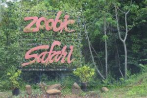 Zoobic Safariと書かれている看板