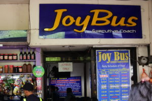 JoyBusチケット販売所