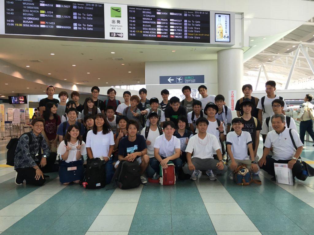国立山口大学がバギオの団体研修に出発する前に福岡空港で撮影した記念写真
