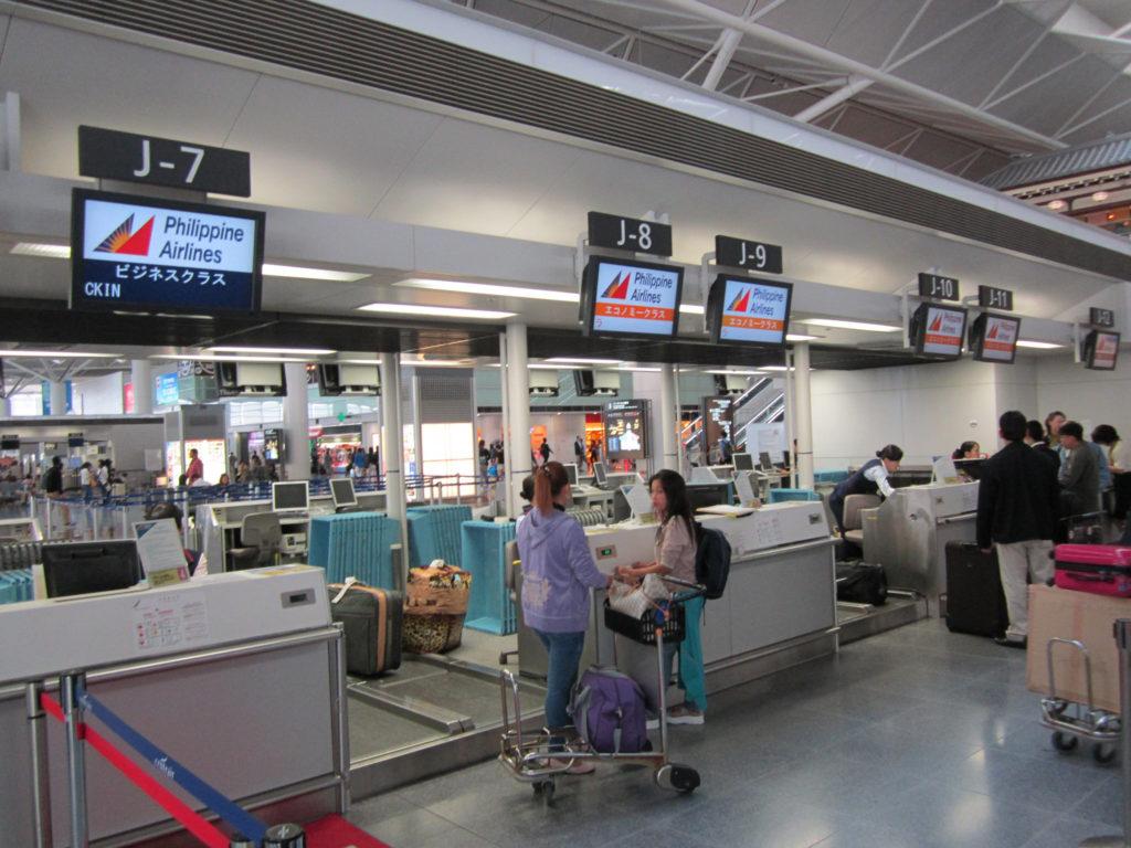 名古屋国際空港のフィリピン航空カウンター