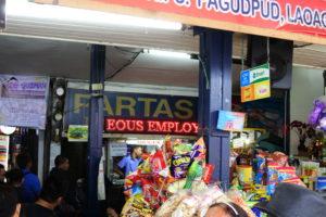バギオにあるPartasバス会社のチケットカウンター