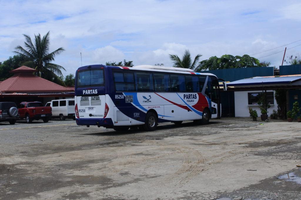 ドライブインのPartasバス