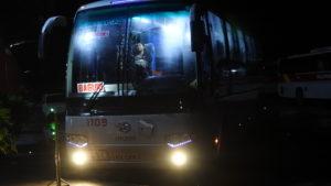 ラビットバス