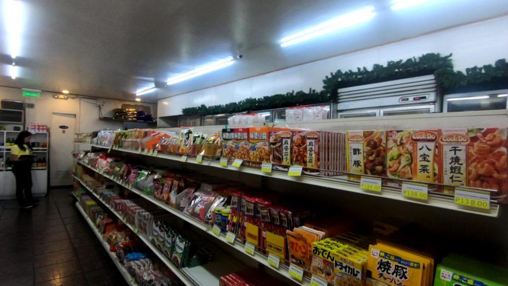 Yamazakiの食品売り場