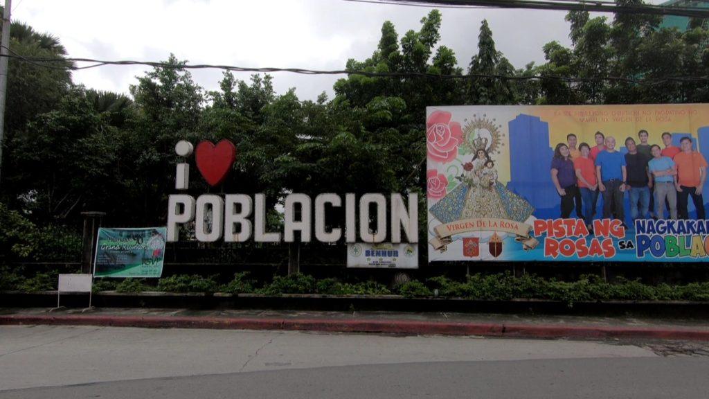 I Love Poblacionと書かれている文字看板