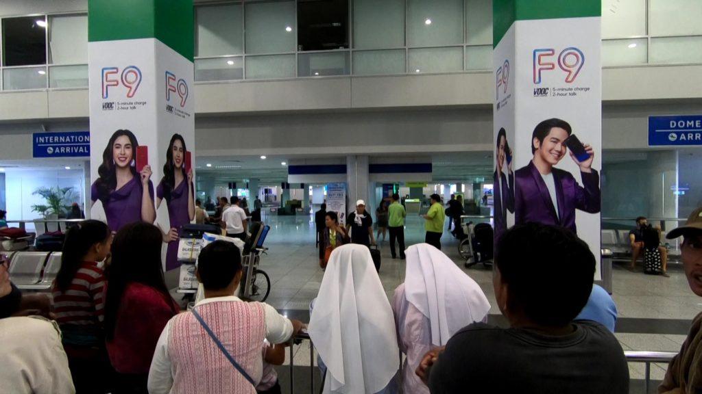 マニラ国際空港ターミナル3の到着口付近