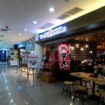 知っておくと便利:マニラ国際空港ターミナル3ガイド