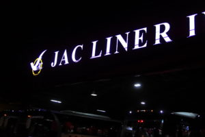 Jac Linerバスターミナル