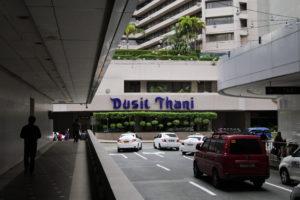 デュシタニホテル