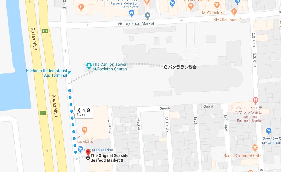 散歩起点となるシーフードレストランからバクララン教会までの道順を表すグーグルマップ