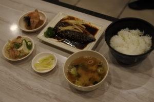 山崎のサバ味噌定食