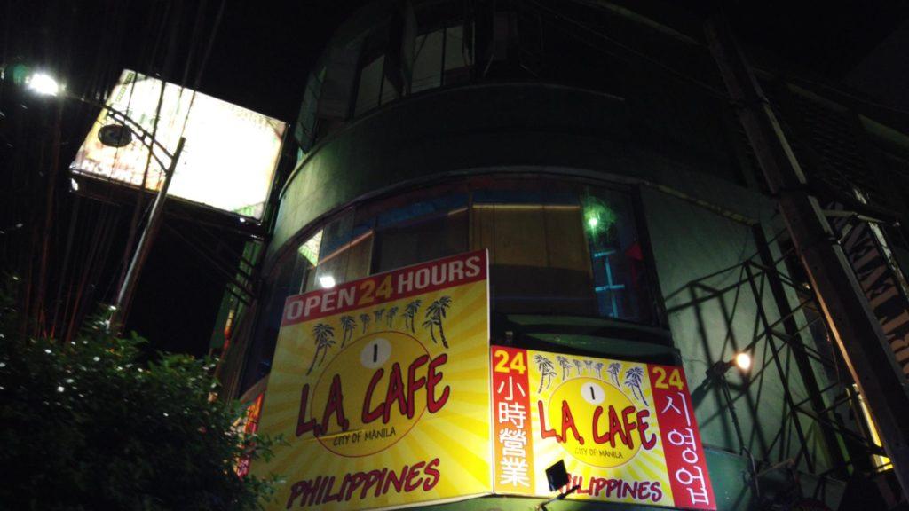 LAカフェ