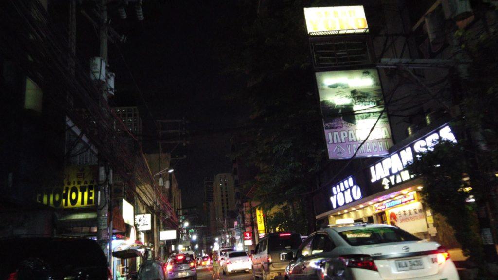 夜の山忠サウナ