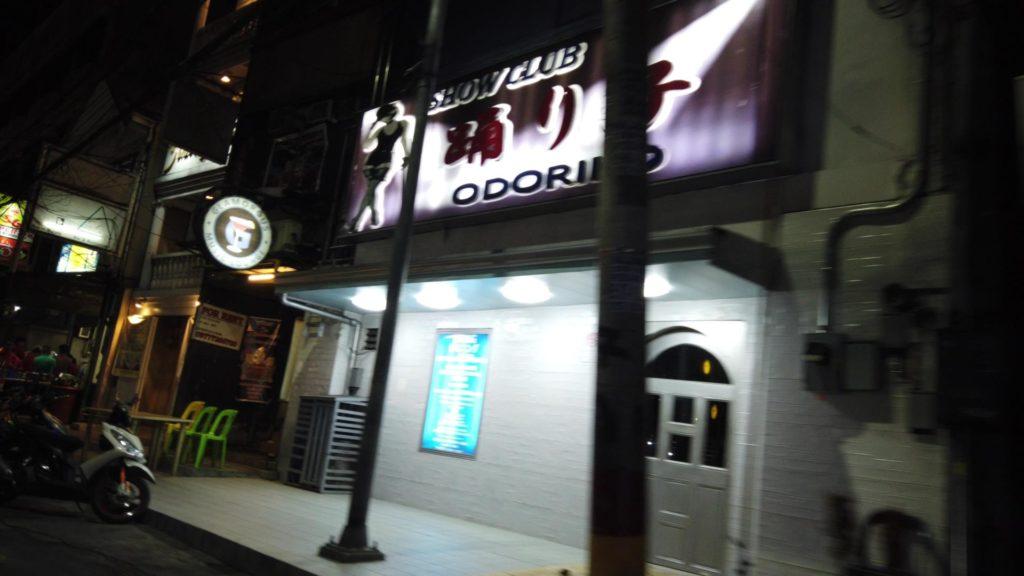 アドリアティコ通りとマビニ通りをつなぐ道路にある女性接待のお店の看板