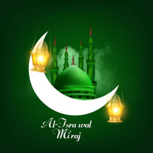 Al Isra' wal Mirajと書かれたポスター