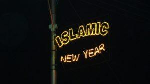 Islamic New Yearと書かれたネオンサイン