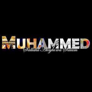 Muhammedと書かれているポスター