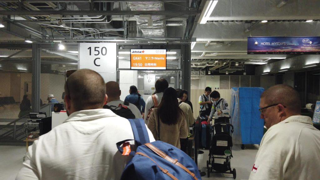 成田空港ジェットスター便搭乗ゲート