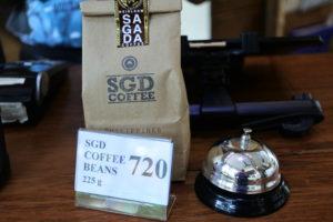 お持ち帰り用のコーヒー豆