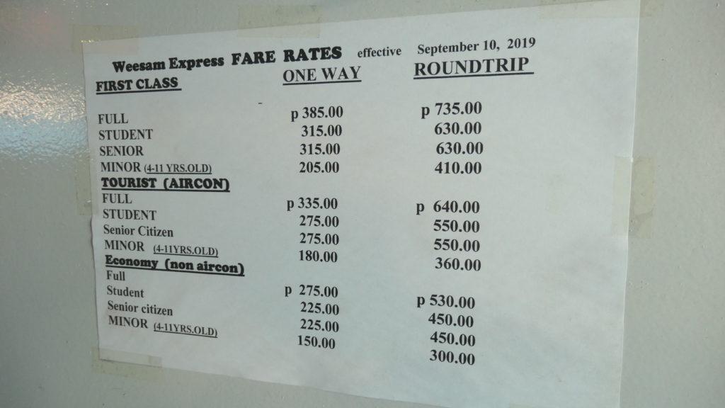 Weesam Expressの運賃表