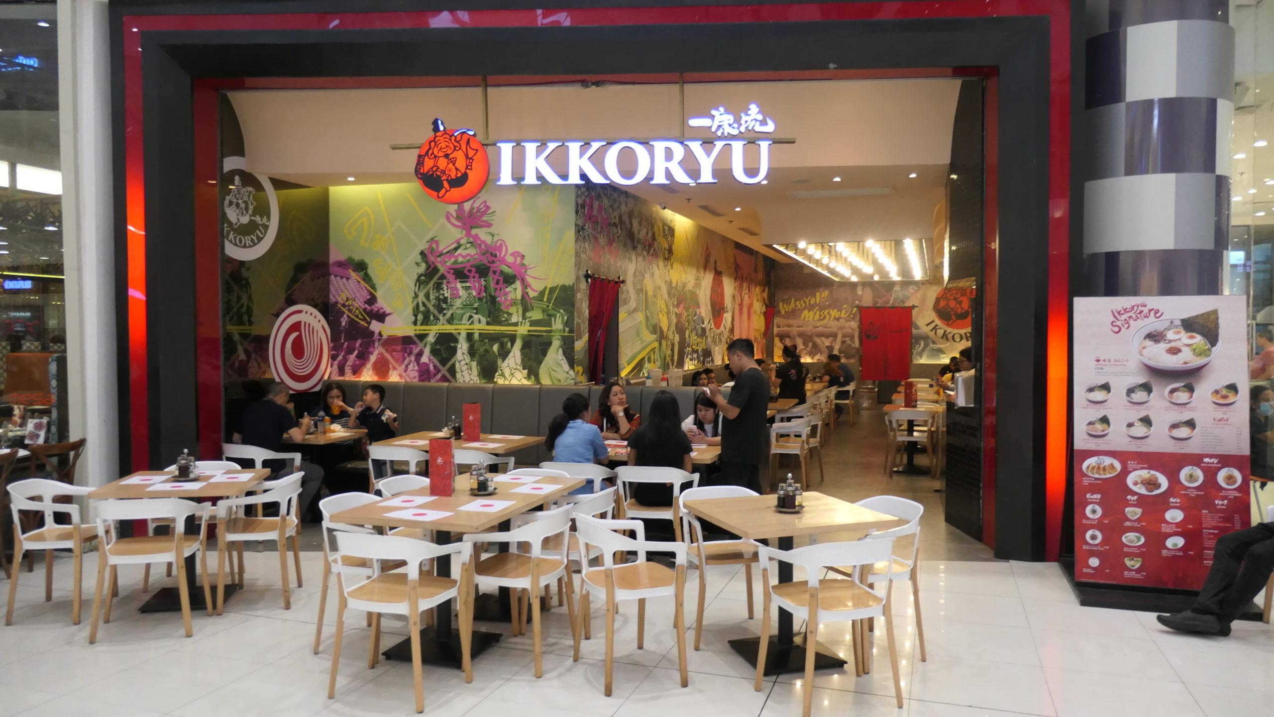 バコロド、イロイロの一康流(Ikkoryu)ラーメンを食べた感想