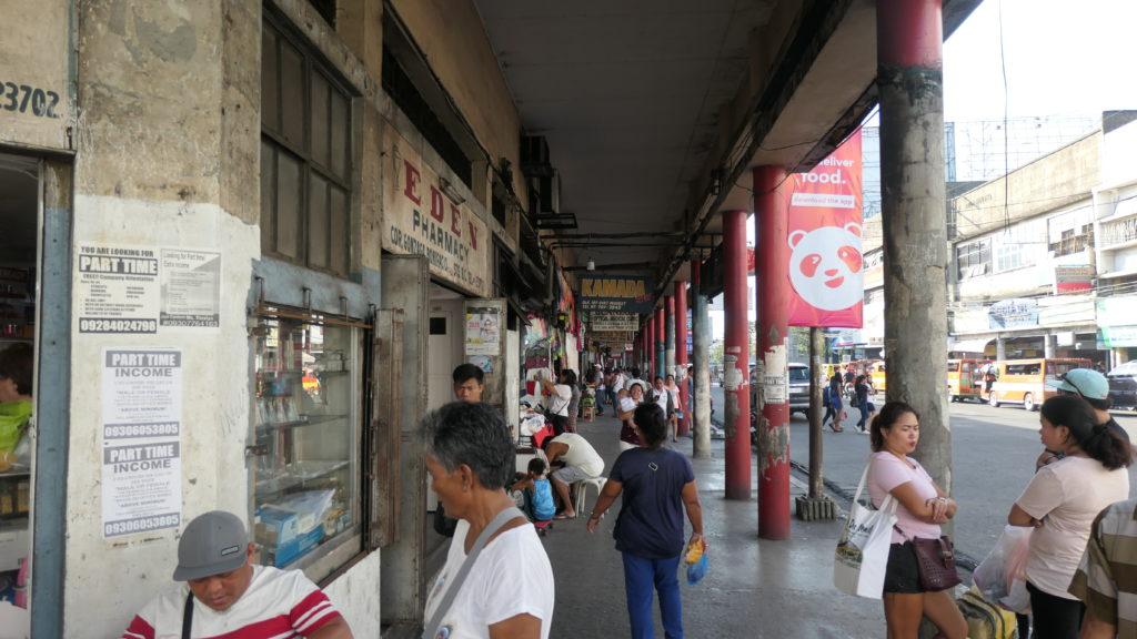 バコロドの街角